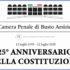25° Anniversario della costituzione della Camera Penale di Busto Arsizio